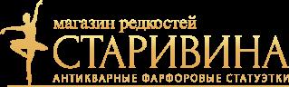Магазин редкостей Старивина в Братске
